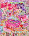 おともだちピンク 2016年 07月号 [雑誌]
