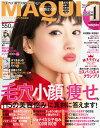 コンパクト版 MAQUIA (マキア) 2016年 07月号 [雑誌]