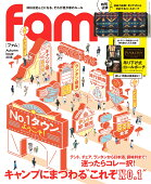 fam Autumn Issue 2018