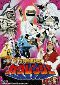スーパー戦隊シリーズ::忍者戦隊カクレンジャー VOL.2画像
