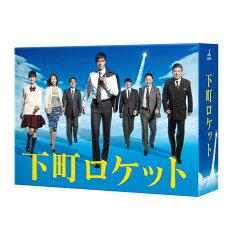 下町ロケット -ディレクターズカット版ー Blu-ray BOX【Blu-ray】 [ 阿部寛…