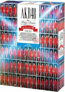 【送料無料】AKB48 in TOKYO DOME〜1830mの夢〜スペシャルBOX 【初回限定盤】【Blu-ray】 [ AKB...