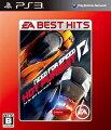 EA BEST HITS ニード・フォー・スピード ホット・パースートの画像