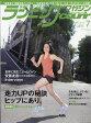 ランニングマガジン courir (クリール) 2017年 07月号 [雑誌]