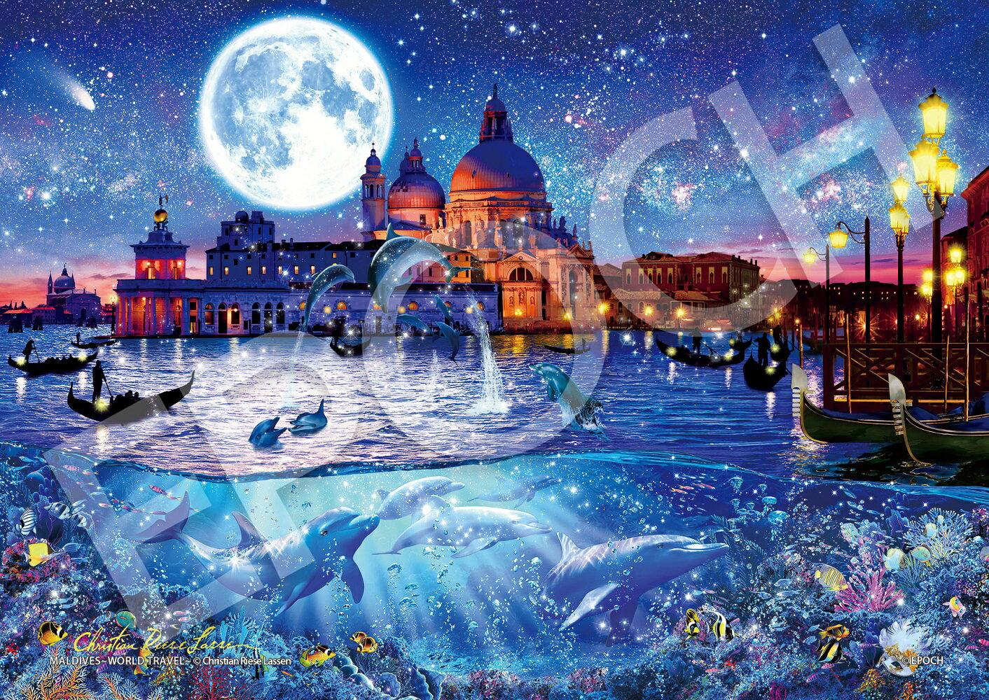 ジグソーパズル ヴェネツィア~ワールドトラベル~ 108ピース (18.2x25.7cm)