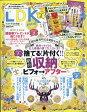 LDK mini 2017年 07月号 [雑誌]