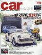 car MAGAZINE (カーマガジン) 2017年 07月号 [雑誌]