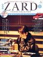 隔週刊 ZARD CD&DVD COLLECTION (ザード シーディーアンドディーブイディー コレクション) 2017年 7/12号 [雑誌]