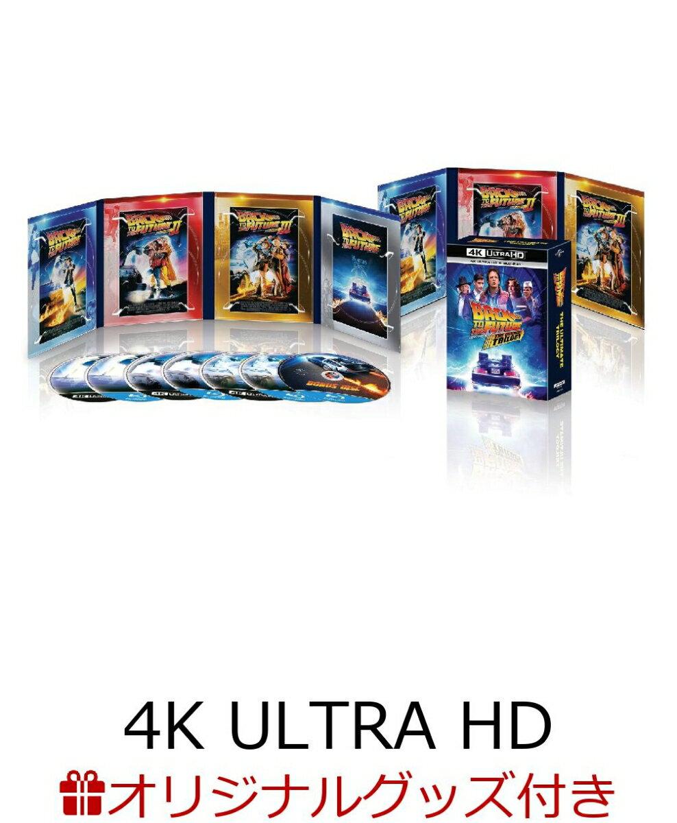 【楽天ブックス限定商品】バック・トゥ・ザ・フューチャー トリロジー 35thアニバーサリー・エディション<4K ULTRA HD + ブルーレイセット>(オリジナル・ウエストバッグ付き) )【4K ULTRA HD】