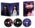 累ーかさねー 豪華版(Blu-ray&DVD)【Blu-ray】