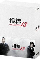 【楽天ブックスならいつでも送料無料】相棒 season 13 ブルーレイ BOX 【Blu-ray】 [ 水谷豊 ]
