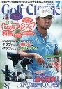 Golf Classic (ゴルフクラッシック) 2018年 07月号 [雑誌]
