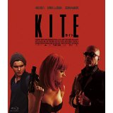 【楽天ブックスならいつでも送料無料】カイト/KITE【Blu-ray】