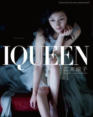 """【送料無料】IQUEEN Vol.3 広末涼子 """"DARK LIGHT""""【Blu-ray】"""