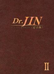 【楽天ブックスならいつでも送料無料】Dr.JIN <完全版> DVD-BOX2 [ ソン・スンホン ]