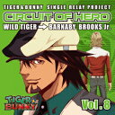 TIGER & BUNNY SINGLE RELAY PROJECT CIRCUIT OF HERO Vol.8 [ (アニメーション) ]