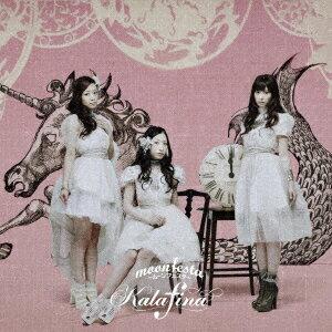 【送料無料】moonfesta〜ムーンフェスタ〜