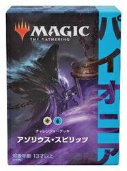 マジック:ザ・ギャザリング パイオニア・チャレンジャーデッキ 日本語版 アゾリウス・スピリッツ(1個)