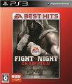 EA BEST HITS ファイトナイト チャンピオン ※英語版の画像