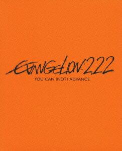 ヱヴァンゲリヲン新劇場版:破 EVANGELION:2.22 YOU CAN (NOT) ADVANCE.【Blu-ray】