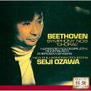 ベートーヴェン:交響曲第9番≪合唱≫ [ 小澤征爾 ]