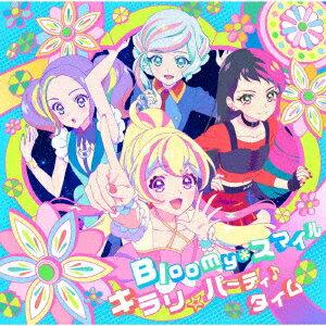 Bloomy*スマイル/キラリ☆パーティ♪タイム【アイカツプラネット! 盤】