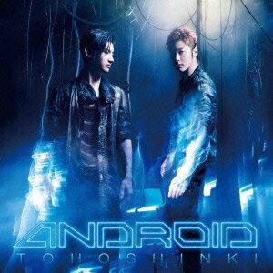 【送料無料】ANDROID (初回限定 CD+DVD)