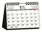 シンプル カレンダー