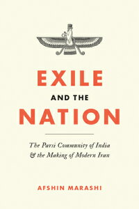 Exile and the Nation: The Parsi Community of India and the Making of Modern Iran EXILE & THE NATION [ Afshin Marashi ]