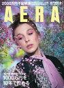 AERA (アエラ) 2019年 7/15号 [雑誌] - 楽天ブックス