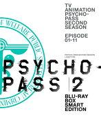 PSYCHO-PASS サイコパス2 Blu-ray BOX Smart Edition【Blu-ray】