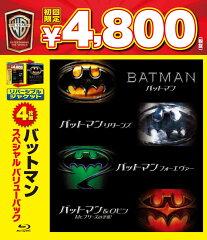 【送料無料】バットマン スペシャル・バリューパック【Blu-ray】 [ マイケル・キートン ]