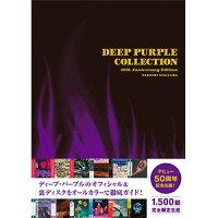 DEEP PURPLE COLLECTION 50th ANNIVERSARY EDITION