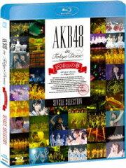 AKB48 in TOKYO DOME〜1830mの夢〜SINGLE SELECTIO N(仮)【Blu-ray】