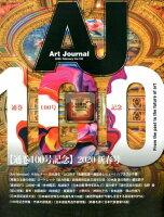 Art Journal Vol.100
