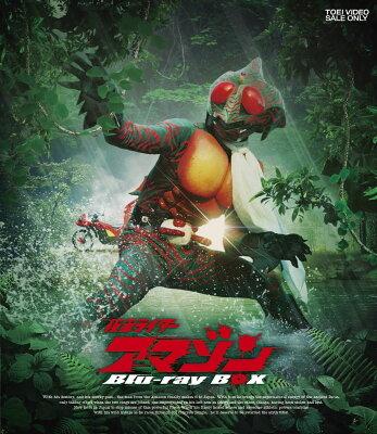仮面ライダーアマゾン Blu-ray BOX【Blu-ray】 [ 岡崎徹 ]
