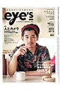 【送料無料】DANSHI:CAMERA eye's(vol.01)
