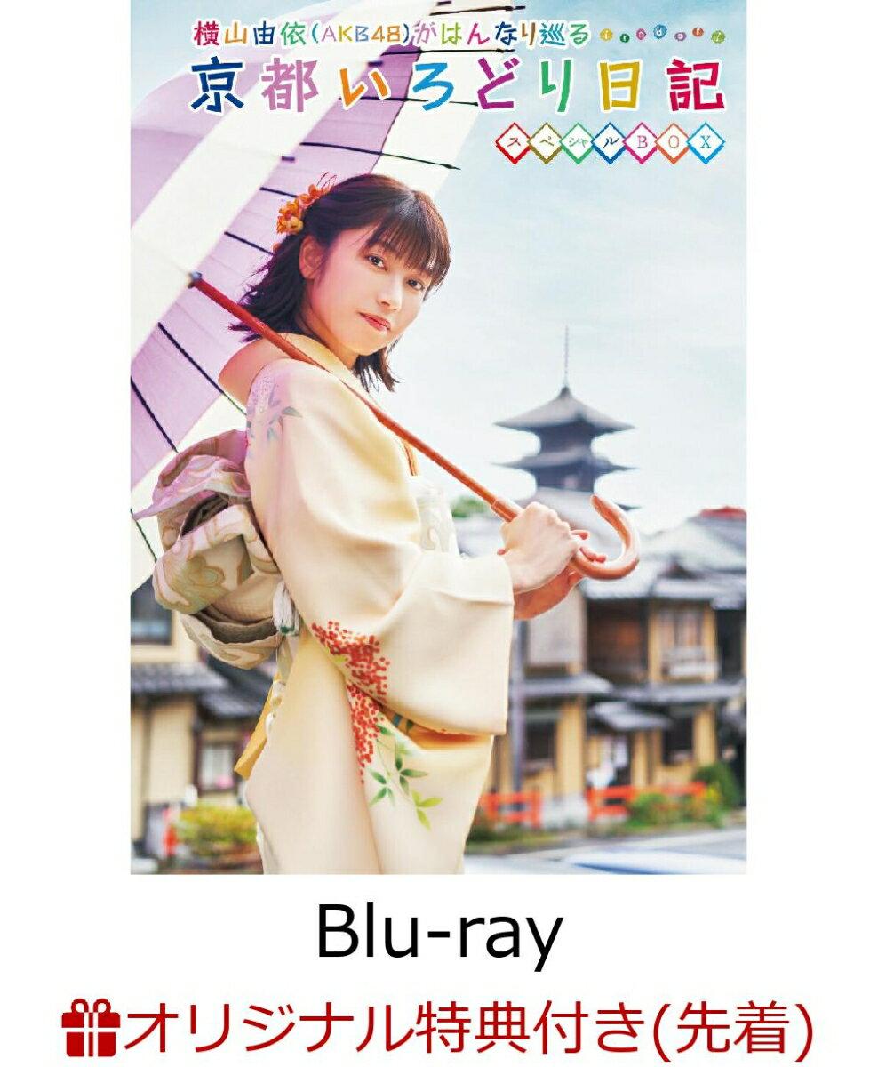 お笑い・バラエティー, その他 AKB48) 7 BOXBlu-ray(1(ver.))