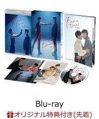 【楽天ブックス限定先着特典+抽選特典】You make me Dance〜紅縁<ホンヨン>【Blu-ray】(ポストカード3枚セット+抽選で3名様にサイン入りグッズ当たる!)