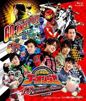 炎神戦隊ゴーオンジャー 10 YEARS GRANDPRIX スペシャル版【Blu-ray】