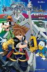 GAME NOVELS キングダム ハーツIII Vol.1 Re:Start!! [ 金巻ともこ ]