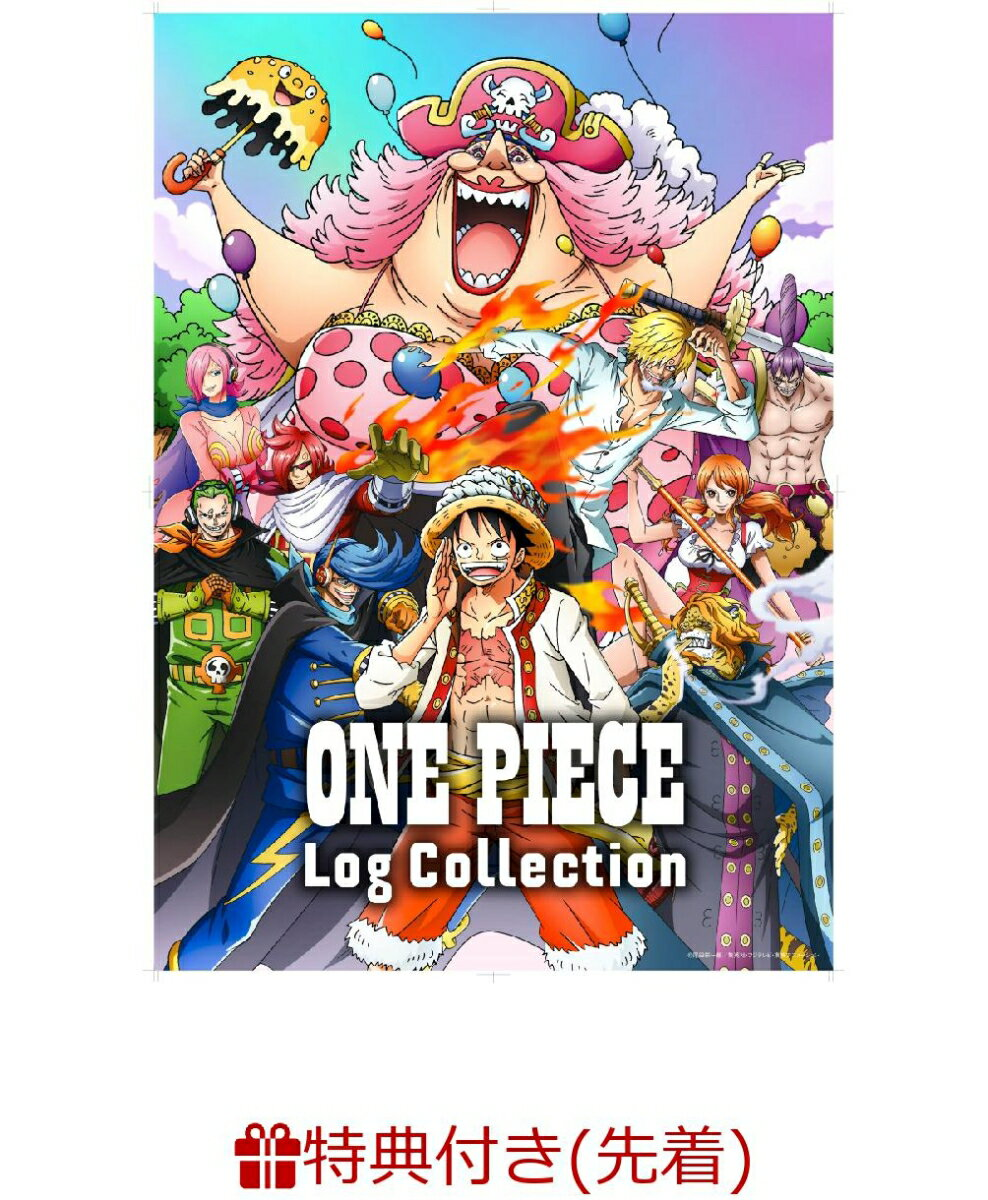 """【先着特典】ONE PIECE Log Collection """"WHOLE CAKE ILAND""""(オリジナル両面A4クリアファイル)"""