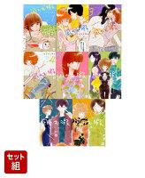 凪のお暇 1〜8巻 セット