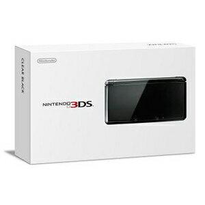 ニンテンドー3DS クリアブラック 【発送まで最大2週間程度かかります】
