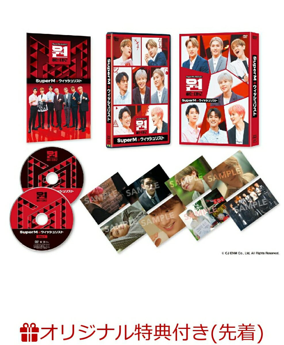 DVD, その他 SuperM((BAEKHYUN)) SuperM