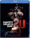 ハッピー・デス・デイ 2U【Blu-ray】 [ ジェシカ・ロース ]