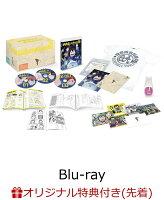 【楽天ブックス限定先着特典】映像研には手を出すな!COMPLETE BOX(A3クリアポスター2種セット付き)【Blu-ray】