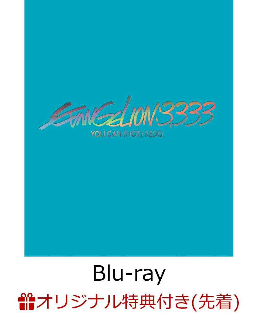 【楽天ブックス限定先着特典】ヱヴァンゲリヲン新劇場版:Q EVANGELION:3.333(BD)【通常版】【Blu-ray】(アクリルスタンドキーホルダー(Ver.1素材使用))