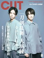 Cut (カット) 2020年 08月号 [雑誌]