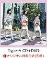 【楽天ブックス限定先着特典】シンクロニシティ (Type-A CD+DVD) (ポストカード付き)
